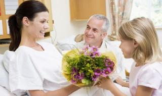Pós-Cirurgia e Hipnose