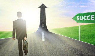 Desenvolva a Persistência