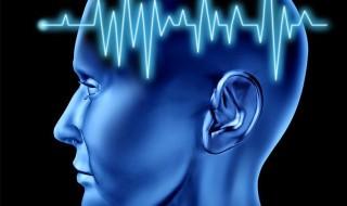 hipnose clinica cura