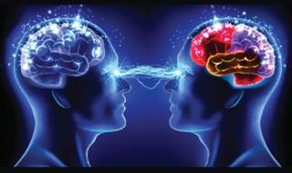hipnose clinica e transformacao